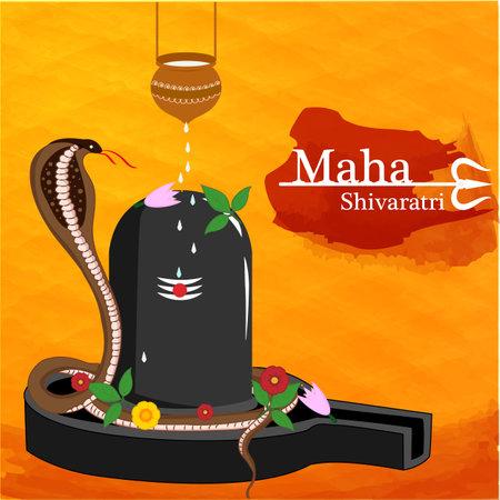 Lord Shiva the Hindu God for religious Shivratri background