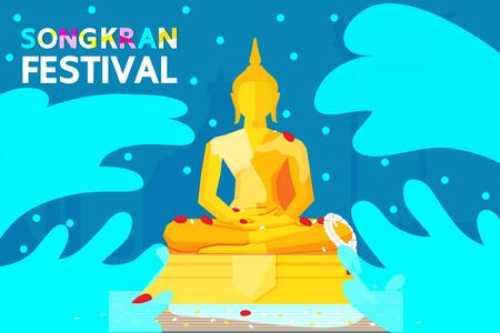 Ilustración de Thailand Songkran Festival illustration with Sprinkle water on to a Buddha Statue - Imagen libre de derechos