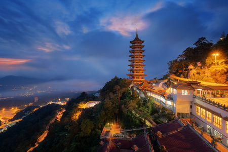 Foto de View of Pagoda of the Chinese Chin Swee Caves Temple, Genting Highlands, is a famous public tourism spot in Malaysia. Chin Swee Caves Temple is a Chinese Buddhist taoist temple - Imagen libre de derechos