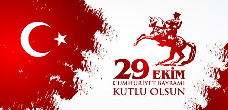 Illustration pour Happy Republic Day Turkey greeting card design. - image libre de droit