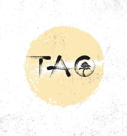 Ilustración de Tao Zen meditation retreat sign concept. Creative brush lettering composition with tree illustration. - Imagen libre de derechos
