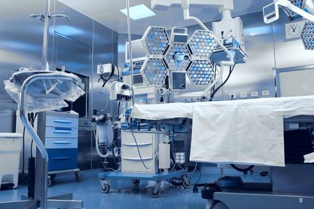 Foto de Technological advanced equipment in clinical operating room - Imagen libre de derechos