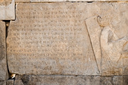 Photo for Ancient Cuneiform inscription at the Persepolis, Iran. - Royalty Free Image