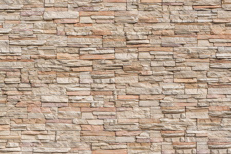 Photo pour Bricks wall pattern - image libre de droit