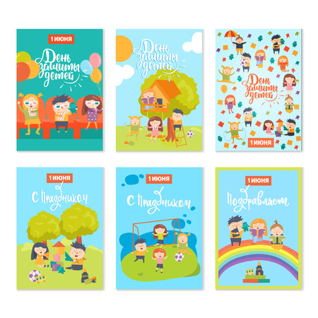 Ilustración de Happy children's day background and gift cards collection. Vector illustration of Universal Children day poster. Greeting card. Flat. Happy children's day colorful postcards set. Design concept - Imagen libre de derechos