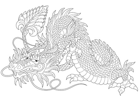 Illustration for Stylized dragon - symbol of chinese new year, isolated on white background.  sketch for adult anti stress coloring book page with doodle and elements. - Royalty Free Image