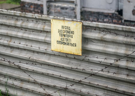 Foto de warning sign on fence in Chernobyl - Imagen libre de derechos