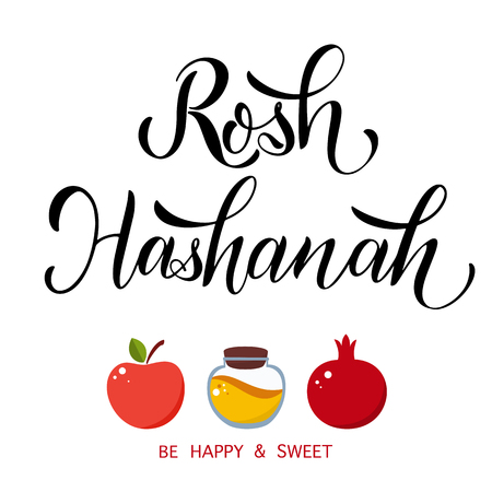 Illustration pour Rosh Hashanah. Shana Tova calligraphy text for Jewish New Year. Blessing of Happy new year. Elements for invitations, posters, greeting cards. - image libre de droit