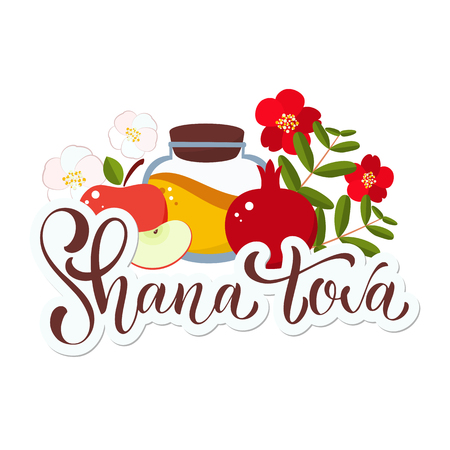 Illustration for Shana Tova calligraphy text for Jewish New Year. Blessing of Happy new year. Elements for invitations, posters, greeting cards. - Royalty Free Image