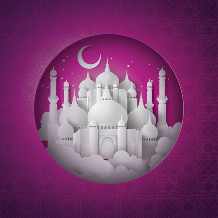 Illustration for Vector of Paper Mosque. Translation: Ramadan Kareem - Royalty Free Image