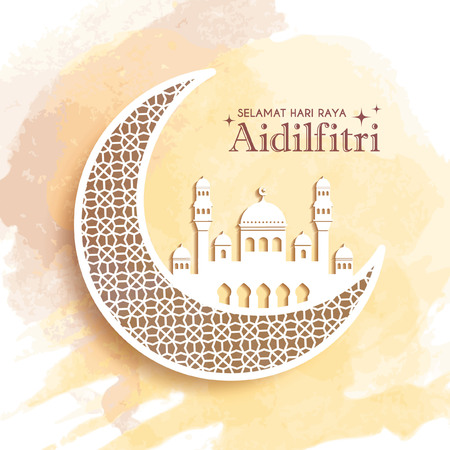 Illustration for Hari Raya Aidilfitri greeting card template design. Decorative crescent moon and mosque on brown watercolor background. Vector illustration. (translation: Fasting Day of Celebration) - Royalty Free Image