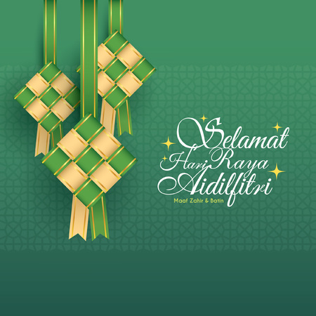Illustration for Selamat Hari Raya Aidilfitri greeting card. Vector ketupat with Islamic pattern as background. (translation: Fasting Day of Celebration, I seek forgiveness (from you) physically and spiritually) - Royalty Free Image