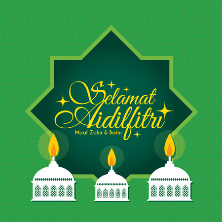 Illustration for Vector muslim oil lamp - pelita decorative with islamic pattern background. (caption: Fasting Day of Celebration, I seek forgiveness (from you) physically and spiritually) - Royalty Free Image