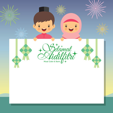 Illustration for Hari Raya message board with ketupat. Muslim kids holding white paper with fire works. vector illustration - Royalty Free Image
