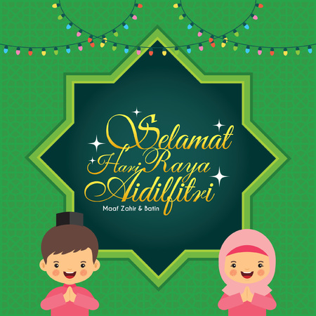 Illustration for Hari Raya Aidilfitri vector illustration. Cute muslim kids with colorful light bulbs and frame (caption: Fasting Day of Celebration, I seek forgiveness, physically and spiritually) - Royalty Free Image