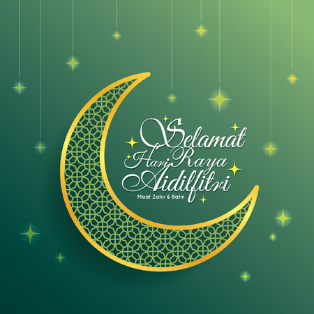 Illustration for Hari Raya greeting card with decorative crescent moon and starry green background. Vector illustration. (caption: Fasting Day of Celebration, I seek forgiveness, physically and spiritually) - Royalty Free Image