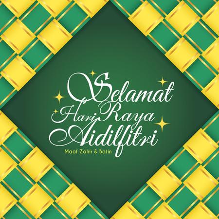 Illustration for Selamat Hari Raya Aidilfitri greeting card with decorative ketupat (malay rice dumpling) ribbon. (translation: Fasting Day of Celebration, I seek forgiveness (from you) physically and spiritually) - Royalty Free Image