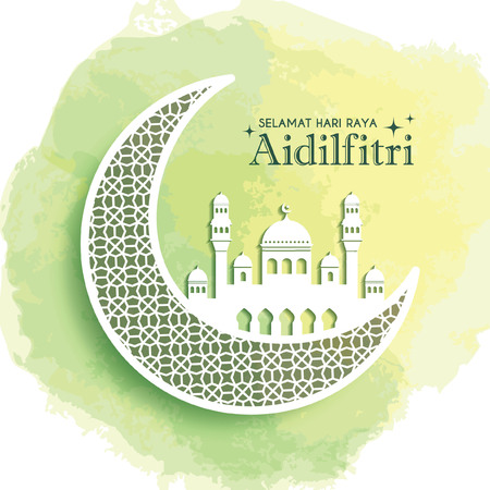 Illustration for Hari Raya Aidilfitri greeting card template design. Decorative crescent moon and mosque on green watercolor background. Vector illustration. (translation: Fasting Day of Celebration) - Royalty Free Image