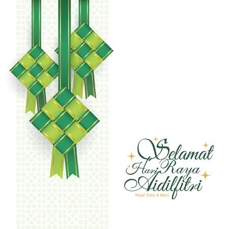 Illustration for Selamat Hari Raya Aidilfitri greeting card. Vector ketupat with Islamic pattern. (translation: Fasting Day of Celebration, I seek forgiveness (from you) physically and spiritually) - Royalty Free Image