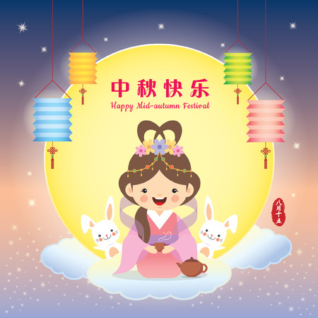 Illustration pour Mid autumn festival illustration of cute Chang'e (moon goddess) and bunny with colourful lanterns on starry background. Cartoon character. (caption: Happy Mid autumn Festival, 15th august) - image libre de droit