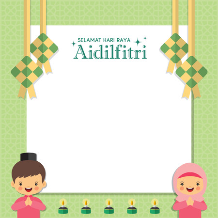 Illustration for Hari Raya notepaper or message board with muslim kids, ketupat (malay rice dumpling) and pelita (oil lamp). Vector illustration (caption: Fasting Day celebration) - Royalty Free Image