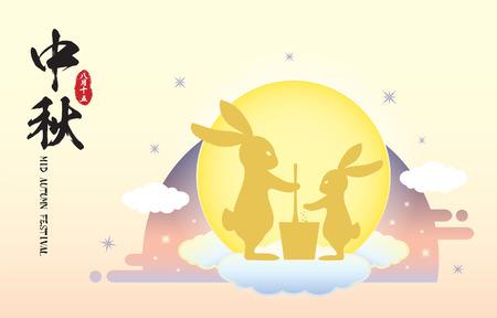 Illustration pour Mid autumn festival illustration of full moon and rabbit silhouette on starry gradient background. (caption: Mid-autumn Festival, 15th august) - image libre de droit
