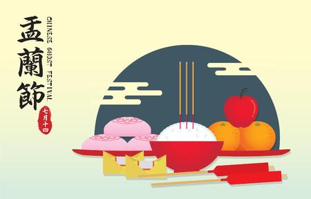 Ilustración de Chinese Ghost Festival offerings in flat design style. (Caption: Yu Lan Jie ; 14th of July) - Imagen libre de derechos