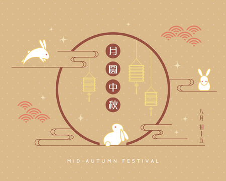 Illustration pour Mid autumn festival illustration of full moon and bunny on brown polka dot background. (caption: full moon day of mid-autumn ; 15th august) - image libre de droit
