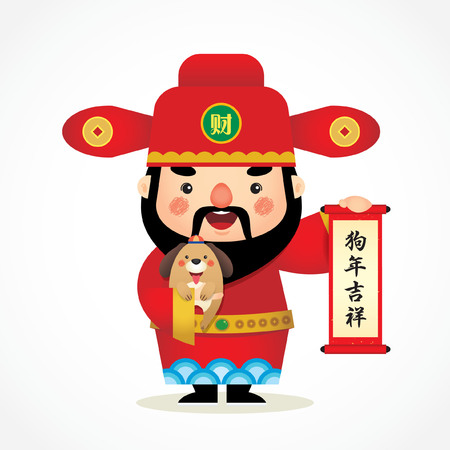 Illustration for Cute cartoon Chinese God of Wealth holding puppy - Royalty Free Image