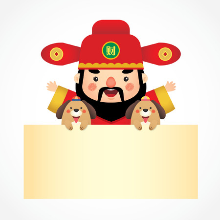 Illustration for Cute cartoon Chinese God of Wealth and dogs holding blank paper isolated on white. 2018 Chinese new year design elements. (translation: wealth). - Royalty Free Image