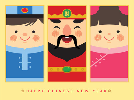 Ilustración de Cute cartoon chinese kids & god of wealth in flat vector design. Chinese new year template design for red packet, label, tag, bookmark, greeting card or print. (translation: wealth) - Imagen libre de derechos