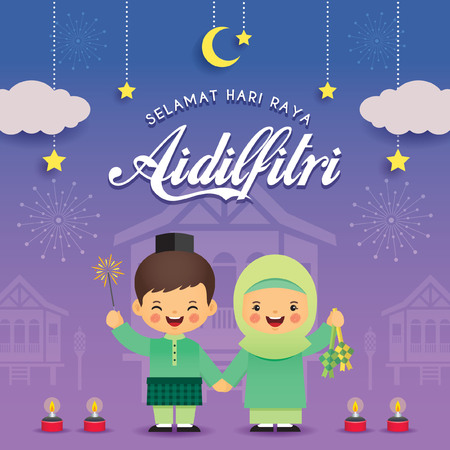 Illustration pour Hari Raya Aidilfitri greeting card template. Cute muslim boy and girl with traditional malay wooden house, pelita (oil lamp), fireworks and ketupat (rice dumpling). (translation: Happy Fasting Day) - image libre de droit