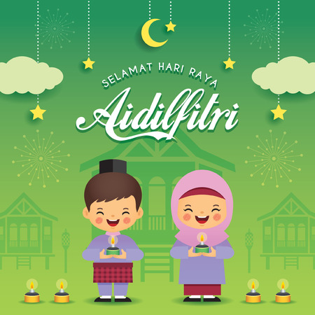 Illustration for Hari Raya Aidilfitri greeting card template. Cute muslim boy and girl with traditional malay wooden house and pelita (malay oil lamp). (translation: Happy Fasting Day) - Royalty Free Image