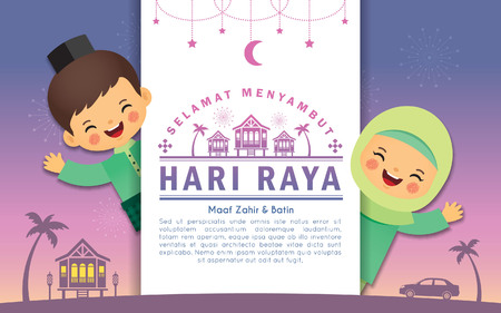 Illustration for Hari Raya template. Muslim kids with white paper & greeting text on malay kampung (wooden house) - Royalty Free Image