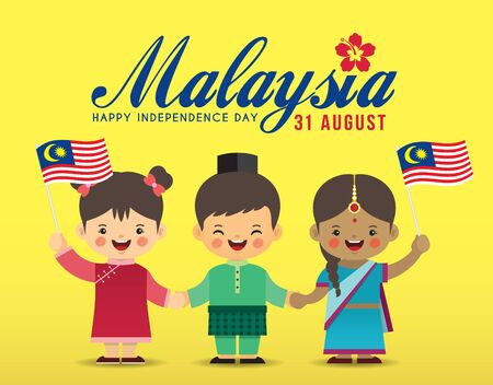 Illustration for 31 August - Malaysia Independence Day illustration. Cute cartoon kids of Malay, Indian & Chinese holding hands together with Malaysia flag in flat vector design. - Royalty Free Image