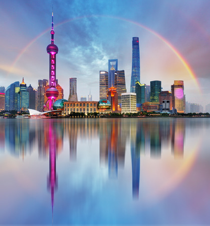 Photo pour Shanghai China - image libre de droit