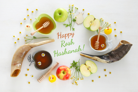 Photo pour Rosh hashanah (jewish New Year holiday) concept. Traditional symbols. - image libre de droit