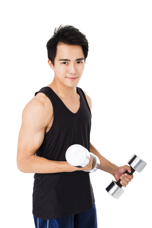 Photo for smiling young Strong man with dumbbells - Royalty Free Image