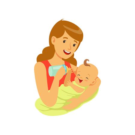 Ilustración de Happy mother holding her baby and feeding with milk bottle colorful vector Illustration - Imagen libre de derechos