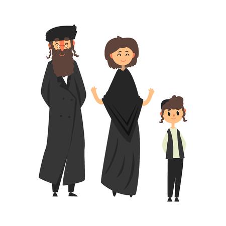 Illustration pour Traditional jewish family with son vector Illustration - image libre de droit