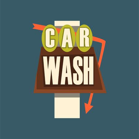 Illustration for Car wash banner. - Royalty Free Image
