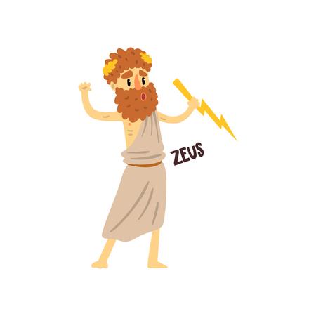 Illustration pour Zeus Olympian Greek God, ancient Greece mythology character character vector Illustration on a white background - image libre de droit