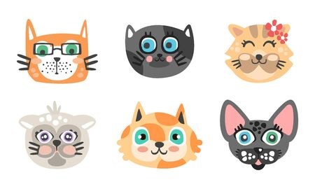 Illustrazione per Cute Cartoon Cats Muzzle Set. Animal Heads Collection - Immagini Royalty Free