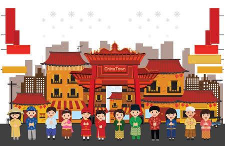 Ilustración de Happy Chinese new year 2018 in china town - Imagen libre de derechos