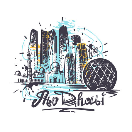 Illustration pour Abu-Dhabi abstract color drawing. Abu Dhabi sketch vector illustration isolated on white background. - image libre de droit