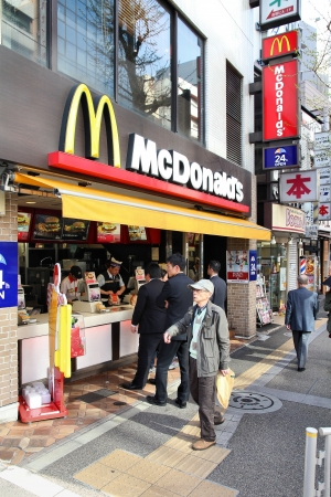 TOKYO - APRIL 12: McDonalds restaurant on April 12, 2012 in Tokyo. McDonald's is the 2nd most successful franchise in the world with 33,000 locations.