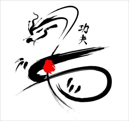 Illustration for Dragon Vetor. Dragon Drawing Abstract. Creative Dragon Brush Draw. - Royalty Free Image