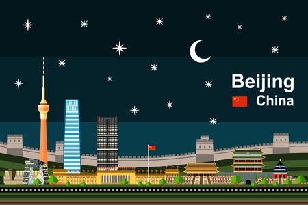 Illustration pour Simple flat-style illustration of Beijing city in China and its landmarks at night. Famous buildings included such as Tiananmen square, Great Wall of China, Temple of Heaven, & notable tall buildings. - image libre de droit