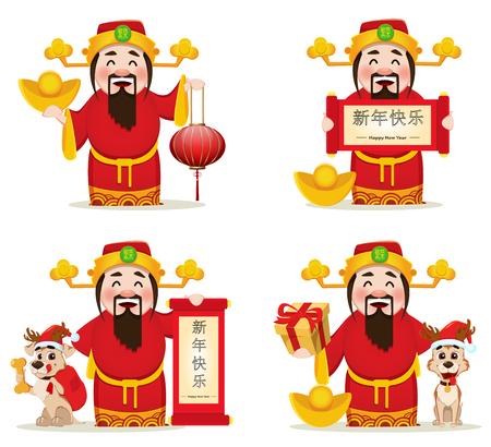 Illustration for Set of Chinese God of Wealth on white background. - Royalty Free Image