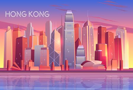 Ilustración de Hong Kong city evening, morning skyline cartoon vector with sunset light reflecting in skyscrapers buildings glass windows on bay shore illustration. Metropolis downtown, urban architecture background - Imagen libre de derechos
